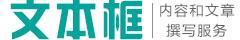 文本框logo